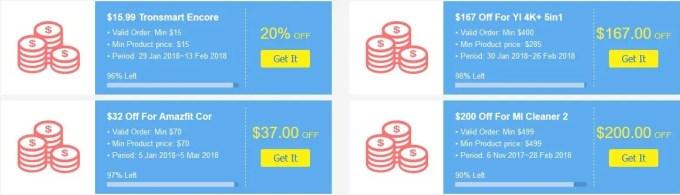GeekBuying 春節セール 最大90%オフ 特設ページ クーポンページ2