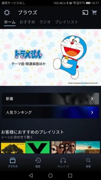 Screenshot_20180307-161738