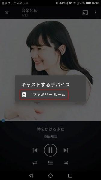 Screenshot_20180307-161832