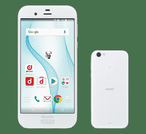 AQUOS R  Snapdragon 835 MSM8998 2.35GHz 8コア