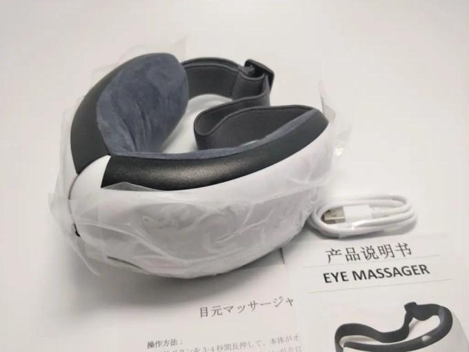 充電式タイプ ホットアイマスク コノビヤ 目元マッサージャー レビュー テープ