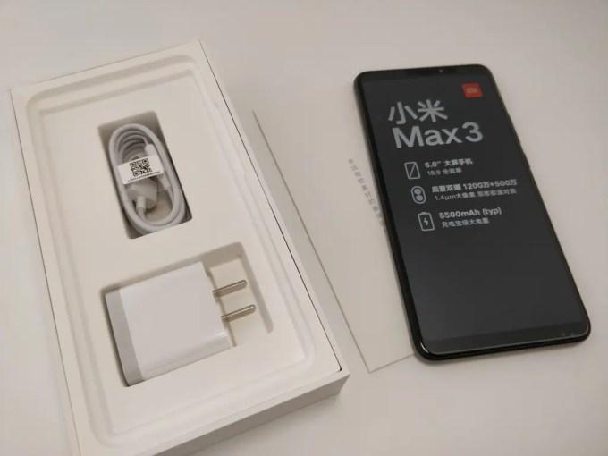 Xiaomi Mi Max 3 付属品