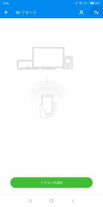 Xiaomi Mi Max 3 Mi リモート