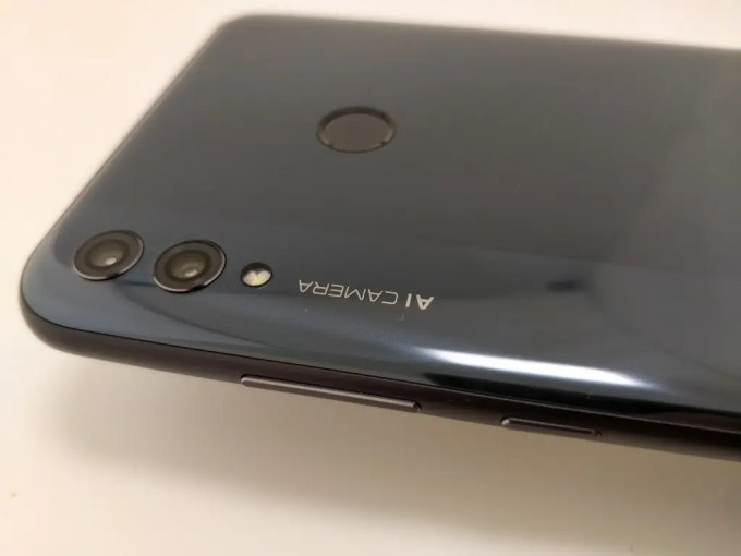 Huawei Honor 8X Max 裏面 ズーム