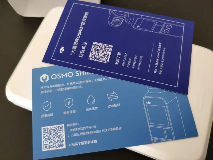 DJI Osmo Pocket  カード