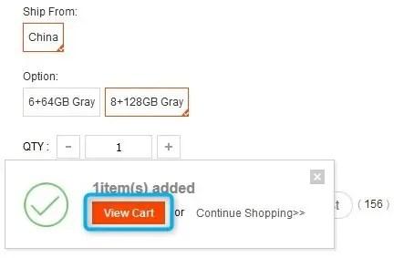 GeekBuying クーポンの適用方法2