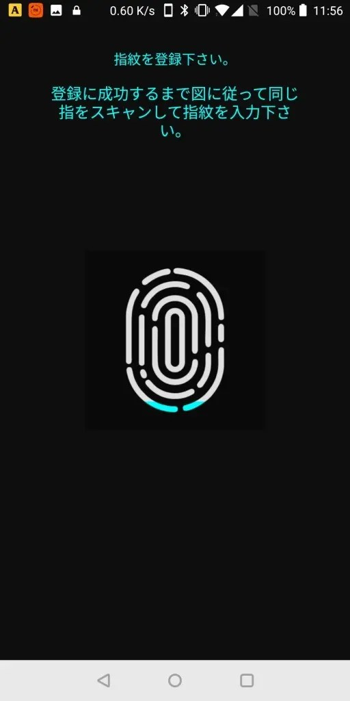 OKLOK Smart Lock 指紋登録する