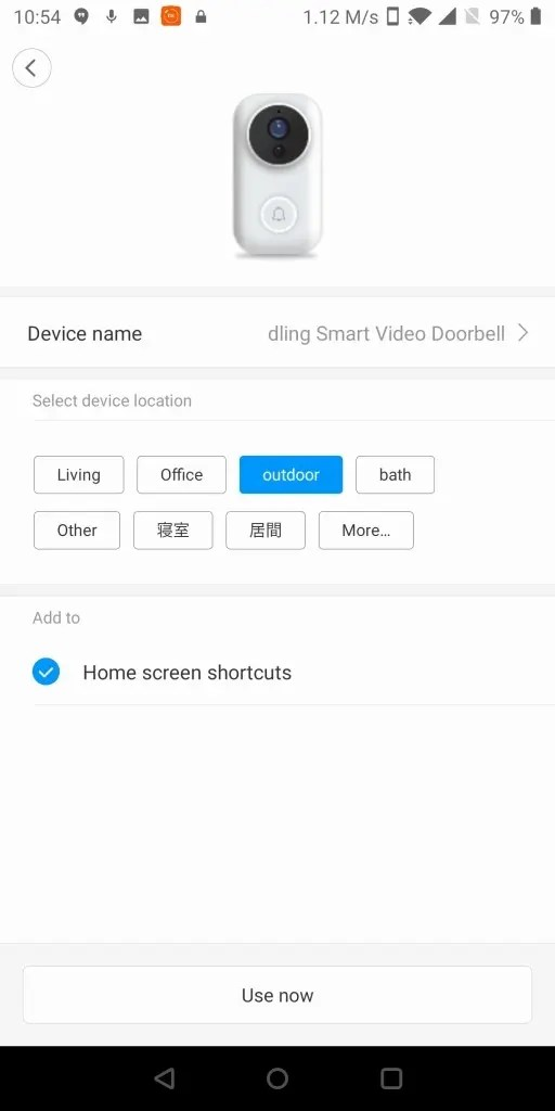 Xiaomi 電池駆動ナイトビジョンカメラ ドアベル アプリ 完了