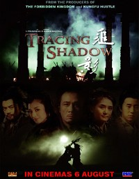 Tracing Shadow movie poster, July 2009