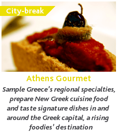 ATHENS GOURMET thumb new
