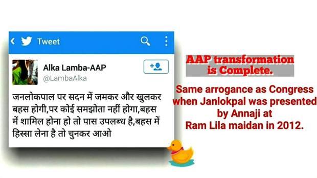AAP Janlokpal arrogance