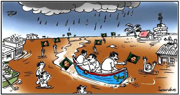 Chennai Floods & CM support