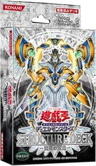 Sr05 structure deck r surge of divine radiance beyond the duel based on the name the deck looks to be a rehash of the old structure deck surge of radiance that was released way back in 2006 the deck contained cards mozeypictures Images