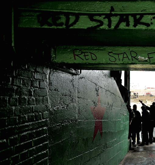 Red Star Paris, Stade Bauer