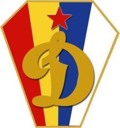 Dinamo Sofia (1949-57)