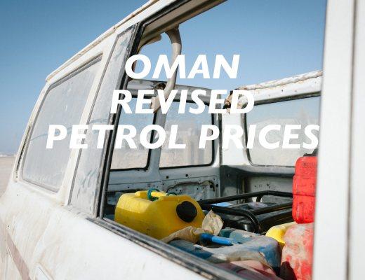 Oman Revised Petrol Prices