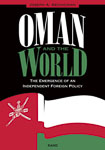 Oman and the World: The Emergence of an Independent Foreign Policy by Joseph A. Kechichian (1995)