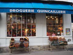 D is for Droguerie - not a chemist shop, a droguerie supplies cleaning materials, paints, polishes....