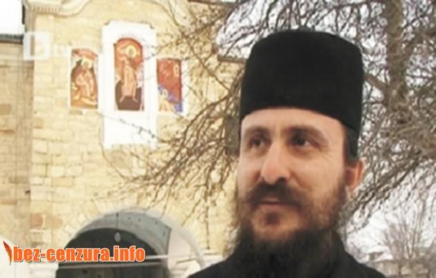 Единственият у нас лекар отец йеромонах Йоан: Църквата и кабинетът миса винаги отворени