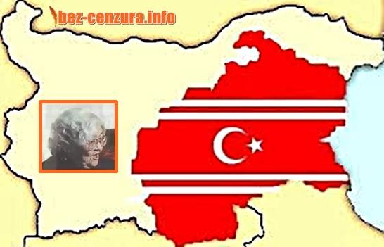 Ще разкъсат ли България ? пророчествата на Слава Севрюкова