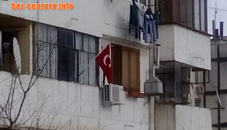 Грозна картина! Турското знаме се развя в Ловеч