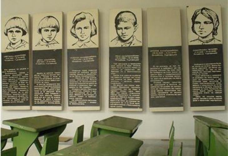 На 20 декември са разстреляни шест деца от Ястребино