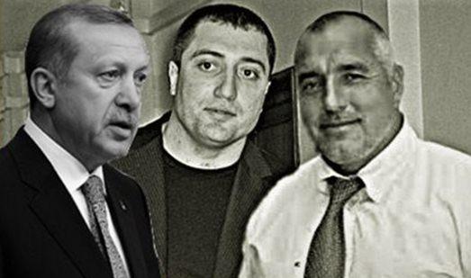 60 дни Митьо Очите е заложник в Турция