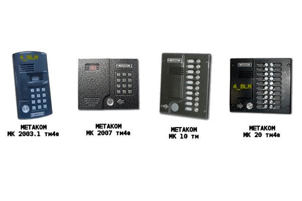 Các mô hình khác nhau của ngành liên lạc được thực hiện