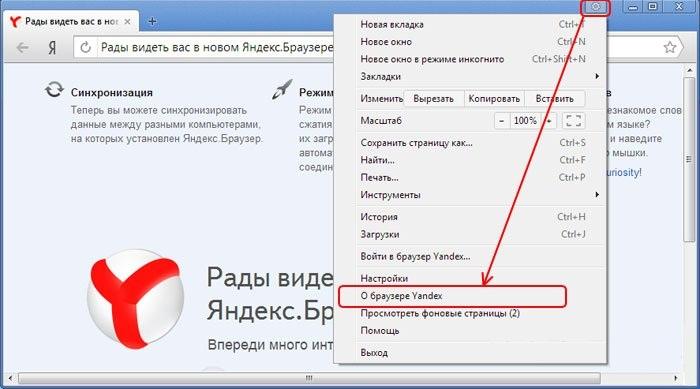отзывов проблема с картинками в браузерах универсальный угол обладает