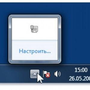 Cum se modifică prioritatea conexiunii la rețea în Windows 7