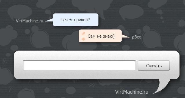 pBot программа