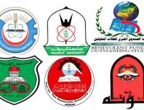 طلاب مؤسسة الصندوق الخيري للطلاب المتفوقين(BFFOS) يحققون الامتياز في الجامعات الأردنية