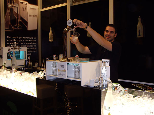 23nd Exhibition Food and Beverages 2010