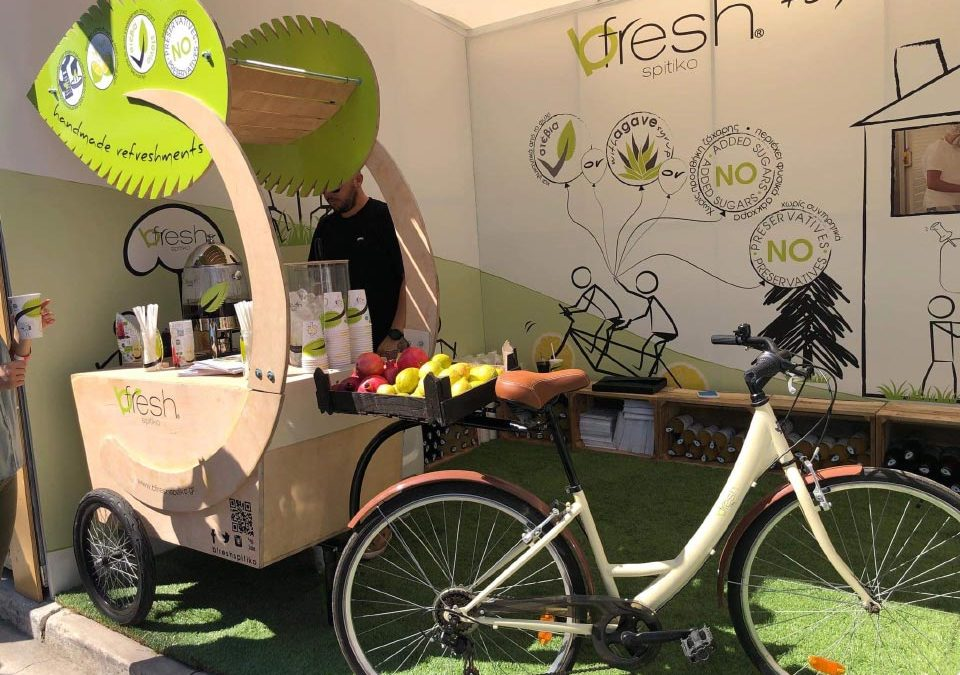 bfresh spitiko at Athens Coffee Festival