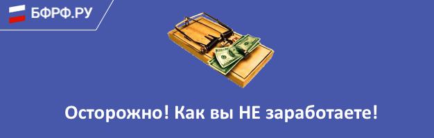 Kuinka tehdä rahaa ilman internetiä