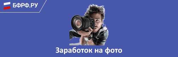 Slot maЕџД±nlarД± РЎРЎРЎР pulsuz yГјklЙ™nir