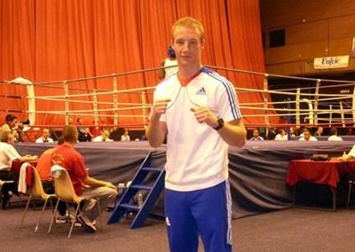 Qualifications mondiales junior et sénior combat à Clermont Ferrand