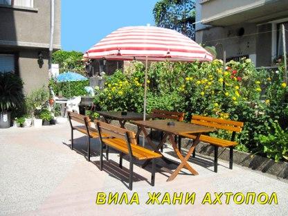 ahtopol-pavilion-sunny