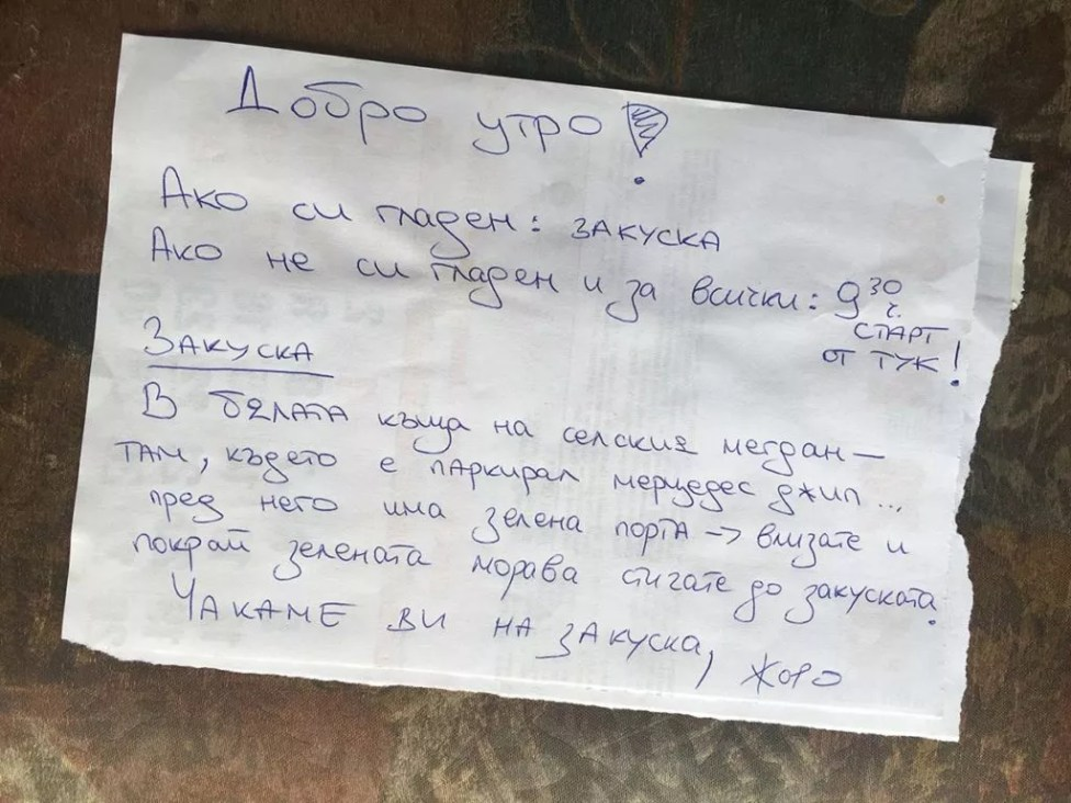 Гостоприемството-в-Зелениград