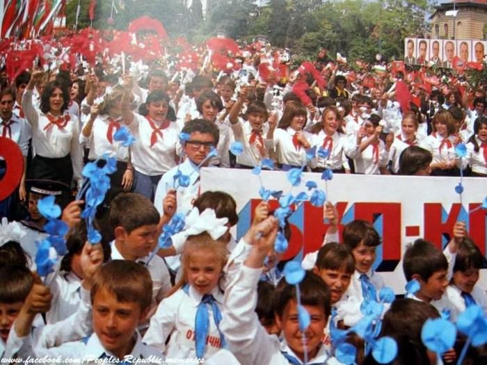 България по времето на социализма