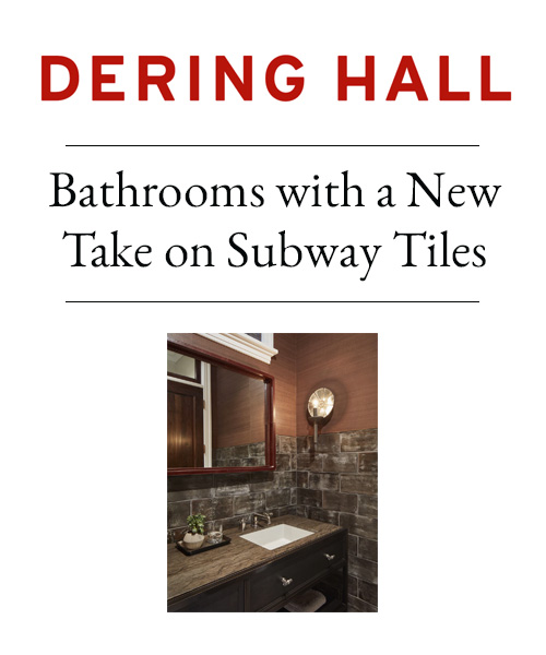 Dering Hall - Bathrooms with a New Take on Subway Tiles