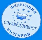 baf-logo