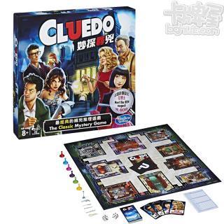 妙探尋兇方盒版 (CLUEDO)_主遊戲_桌遊_卡牌屋桌上遊戲