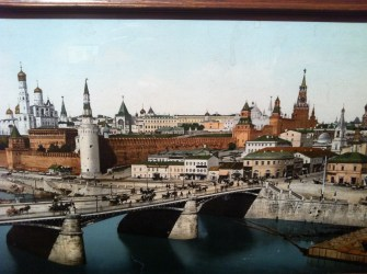 Pyotr Pavlov, Panorama of the Kremlin, Moscow, 1910s, Offprint