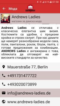 BGKontakti_Berlin_Moda