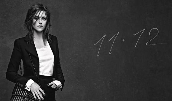 Nueva campaña de bolsos de Chanel con Kristen Stewart de protagonista