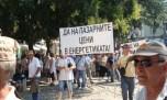 biznes-protest2