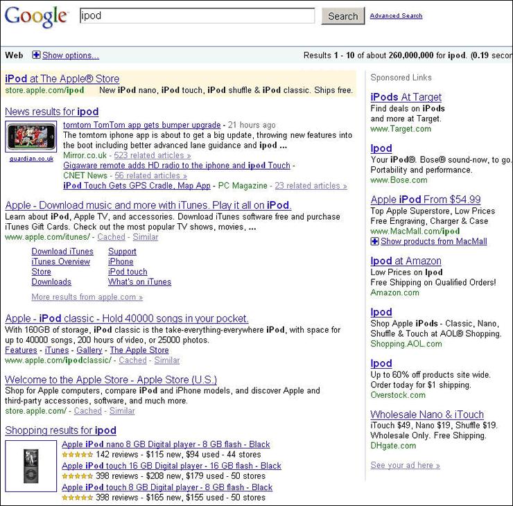 old-google-serp