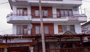Семеен Хотел Наталис Хисаря