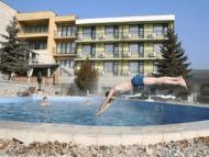 Хотел Виталис близо до София